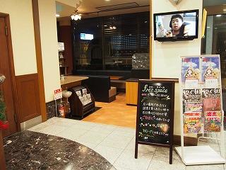 misawa63.jpg