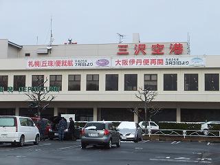 misawa7.jpg