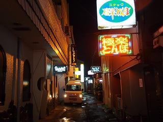 misawa73.jpg