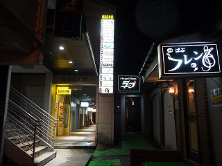 misawa75.jpg