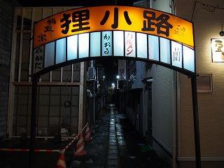 misawa76.jpg
