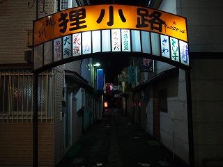 misawa77.jpg