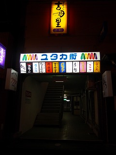 misawa78.jpg