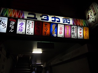 misawa79.jpg