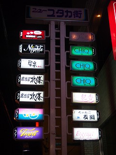 misawa80.jpg
