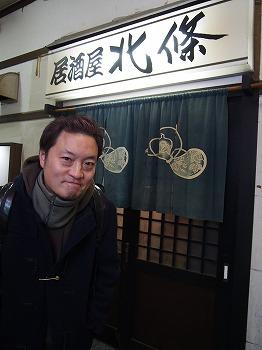 misawa82.jpg