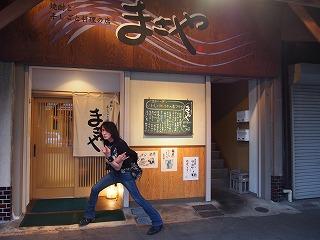 nagaoka-masaya2.jpg