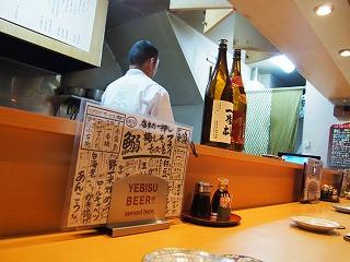 nagaoka-masaya9.jpg