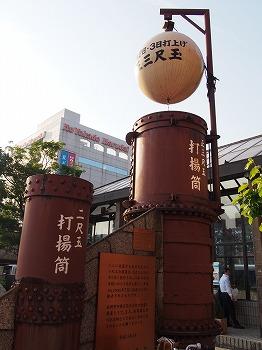 nagaoka-street150.jpg