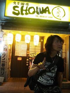 nagaoka-street156.jpg
