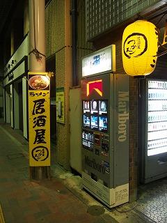 nagaoka-tsukasa1.jpg