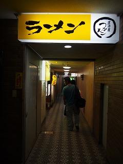 nagaoka-tsukasa2.jpg