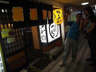 nagaoka-tsukasa3.jpg