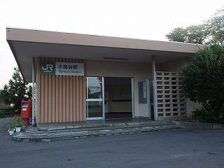 nagaoka-washima1.jpg