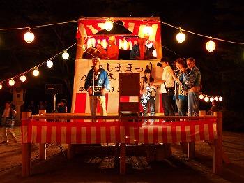 nagaoka-washima18.jpg