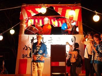 nagaoka-washima19.jpg