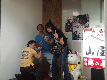 nagaoka-yamaya2.jpg