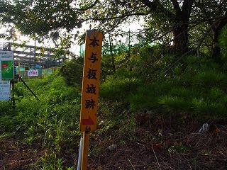 nagaoka-yoita1.jpg