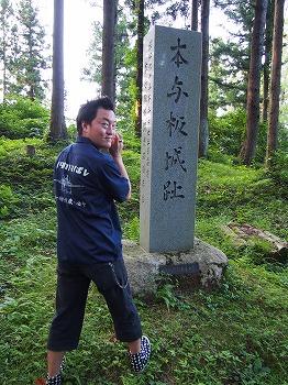 nagaoka-yoita10.jpg