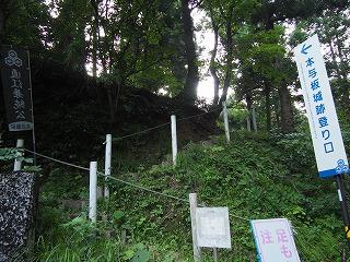 nagaoka-yoita2.jpg