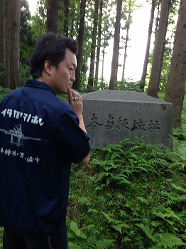 nagaoka-yoita6.jpg