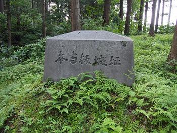 nagaoka-yoita7.jpg