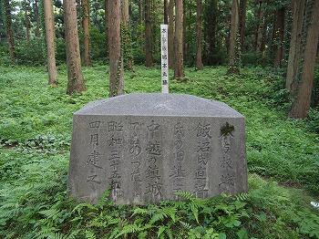 nagaoka-yoita8.jpg