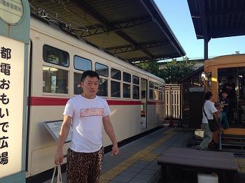 nishiogu18.jpg