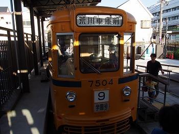 nishiogu4.jpg