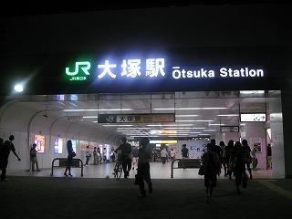 ohtsuka-street1.jpg