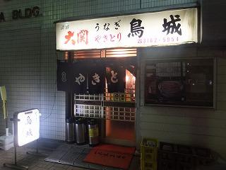 omori9.jpg