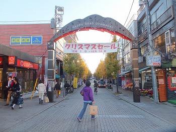 oyamadai1.jpg