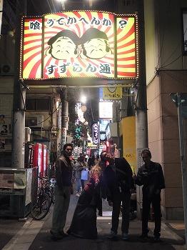 sangen-jaya-street20.jpg