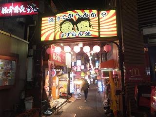 sangen-jaya-street21.jpg