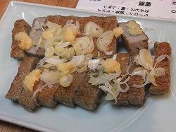 sangen-jaya-urasawa14.jpg