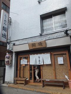 setagaya-mentsuu1.jpg