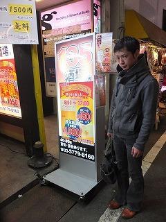 shimokitazawa-135sakaba1.jpg