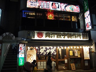 shimokitazawa-akakara1.jpg