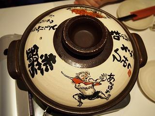 shimokitazawa-akakara12.jpg