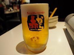 shimokitazawa-akakara5.jpg