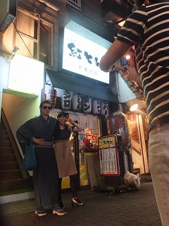 shimokitazawa-beniton1.jpg