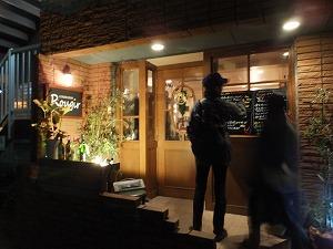 shimokitazawa-couscous-rougir3.jpg