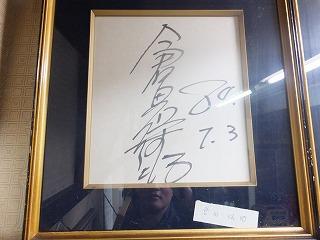 shimokitazawa-mintei17.jpg