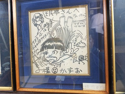 shimokitazawa-mintei18.jpg