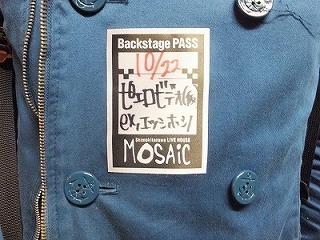 shimokitazawa-mosaic2.jpg