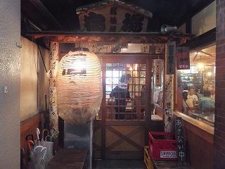 shimokitazawa-shukuba1.jpg