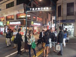 shimokitazawa-street21.jpg