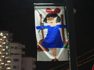 shimokitazawa-street22.jpg