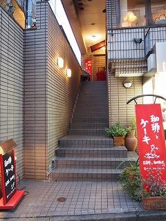 shimokitazawa-voleur-de-fleur1.jpg
