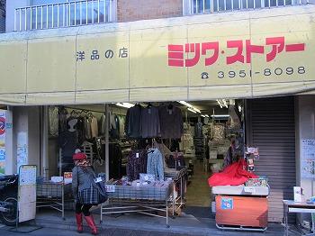 siinamachi-street10.jpg